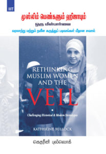 Tamil: Rethinking Muslim Women and the Veil