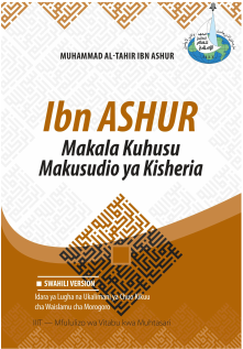 Ibn Ashur