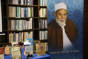 Renewal of Islamic Thought: Conference in honor of Shaykh Dr. Taha Jabir Al-Alwani