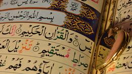 دور المعهد العالمي للفكر الإسلامي في تطوير الدراسات الإسلامية في الكليات اللاهوتية