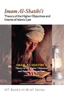 Imam Al-Shatibi's
