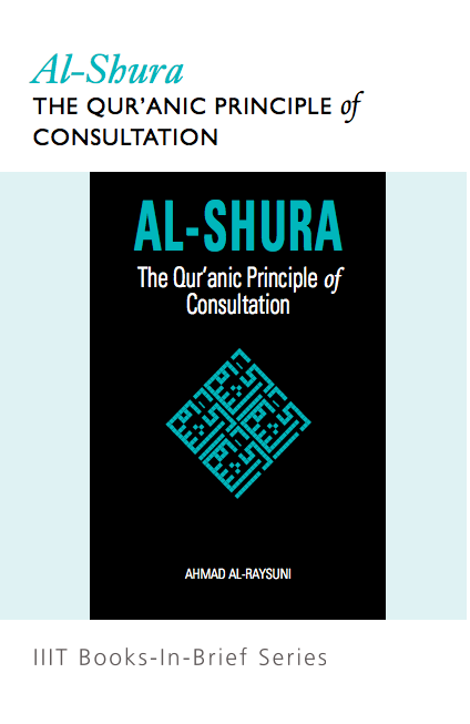 Al Shura: The Qur'anic Principle ​of Consultation