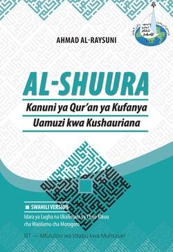 Al-Shura