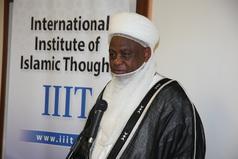 Sultan of Sokoto Visits IIIT
