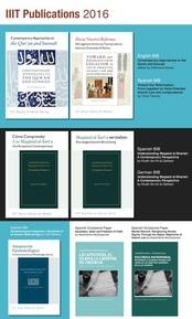 2016 IIIT Publications