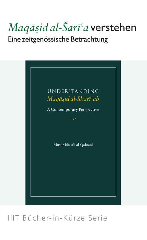 Understanding Maqasid al Shari'ah: A Contemporary Perspective