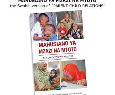 Swahili Parent-Child Relations Launched in Tanzania