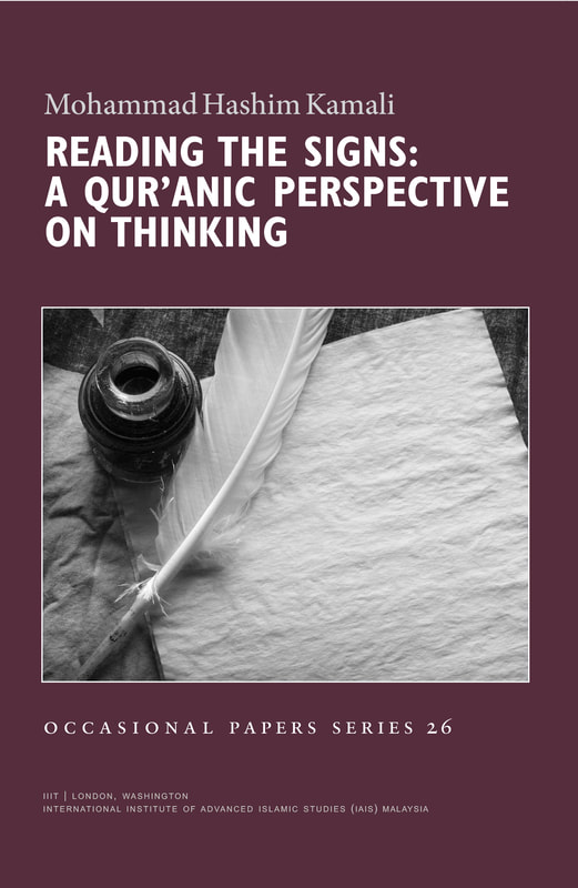 Reading the Signs: A Qur'anic Perspective on Thinking