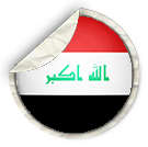 iraqflag11