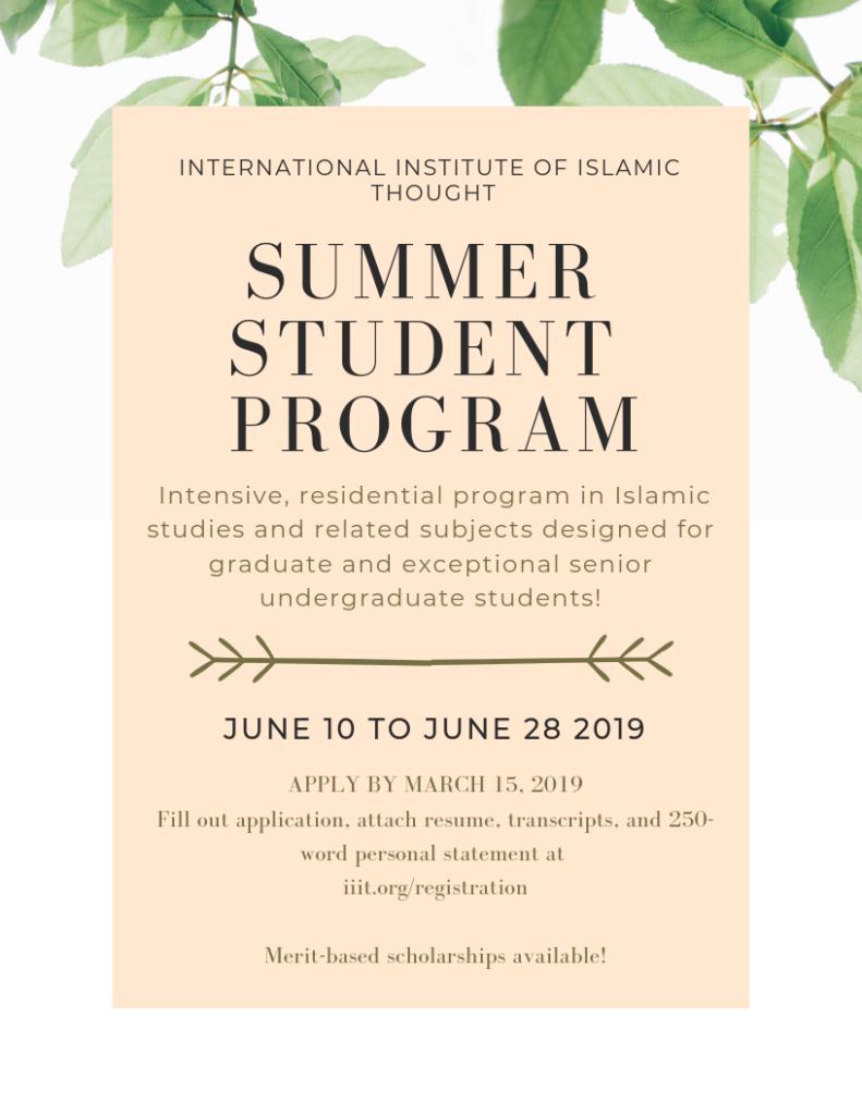 IIIT Summer Student Program 2019 - IIIT