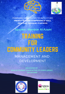 Training for Community Leaders – Feb 22nd to 24th