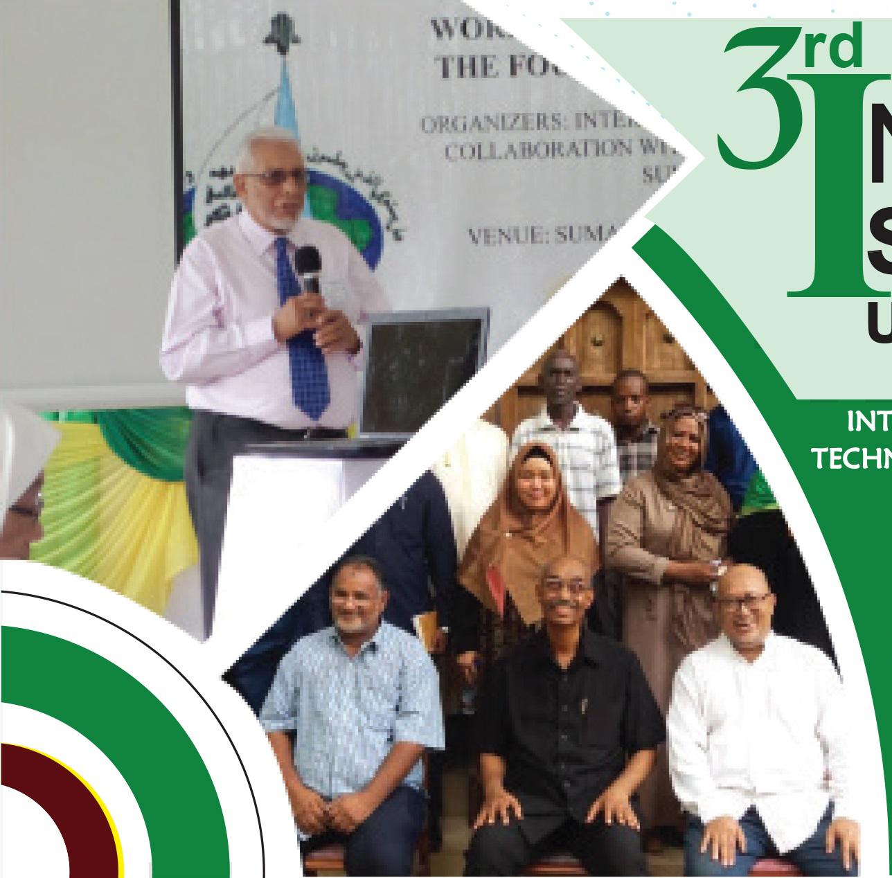 3rd International Islamic Universities Conference, Zanzibar, Tanzania