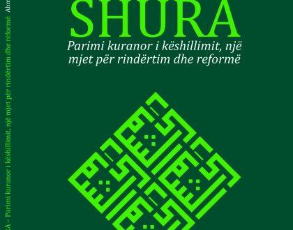 Al-Shura: The Qur'anic Principle of Consultation (Albanian)