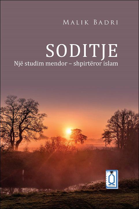 Contemplation: An Islamic Psychospiritual Study - Albanian translation