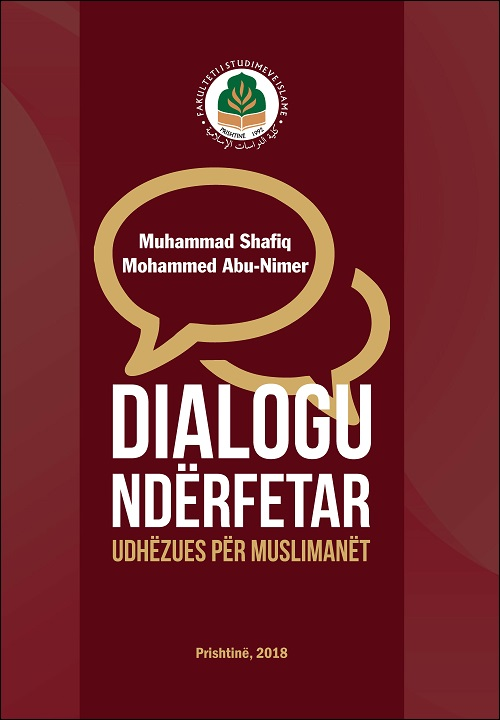 Interfaith Dialogue: A Guide For Muslims - Albanian translation