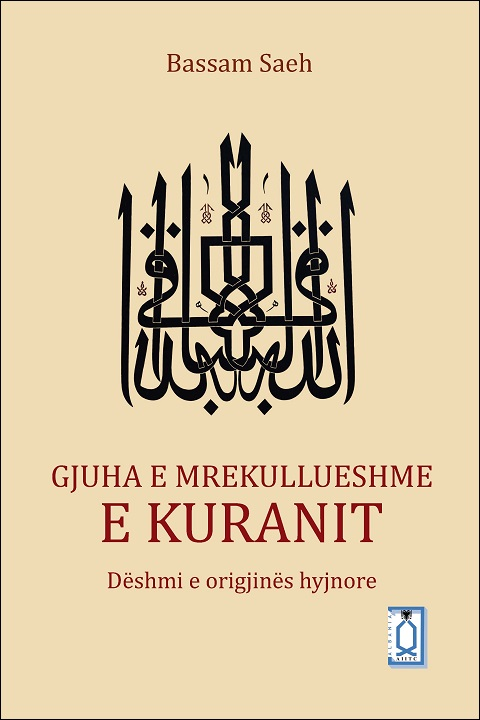 The Miraculous Language of the Qur'an - Albanian translation