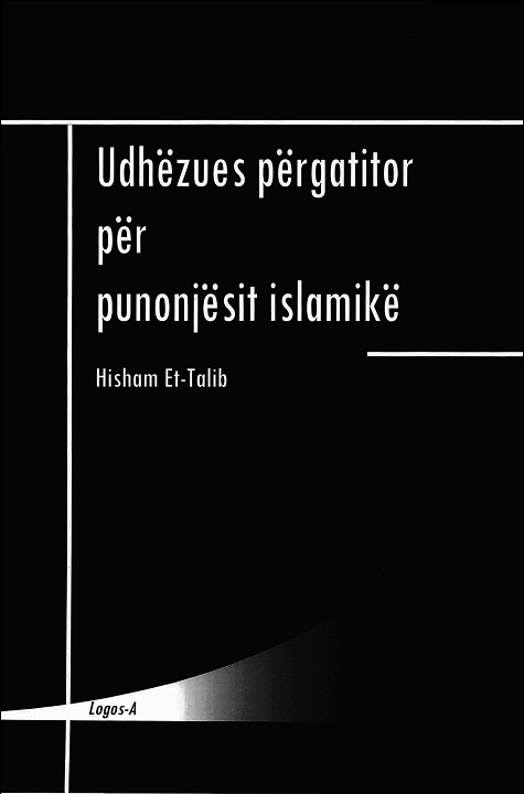 Training Guide for Islamic Workers - Albanian translation