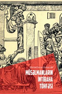 Studies in Islamic Civilization: The Muslim Contribution to the Renaissance - Azeri