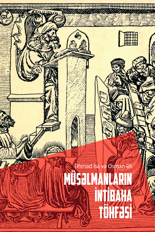 Studies in Islamic Civilization: The Muslim Contribution to the Renaissance - Azeri
