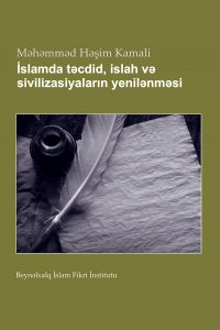 Tajdid, Islah and Civilisational Renewal in Islam – Azeri