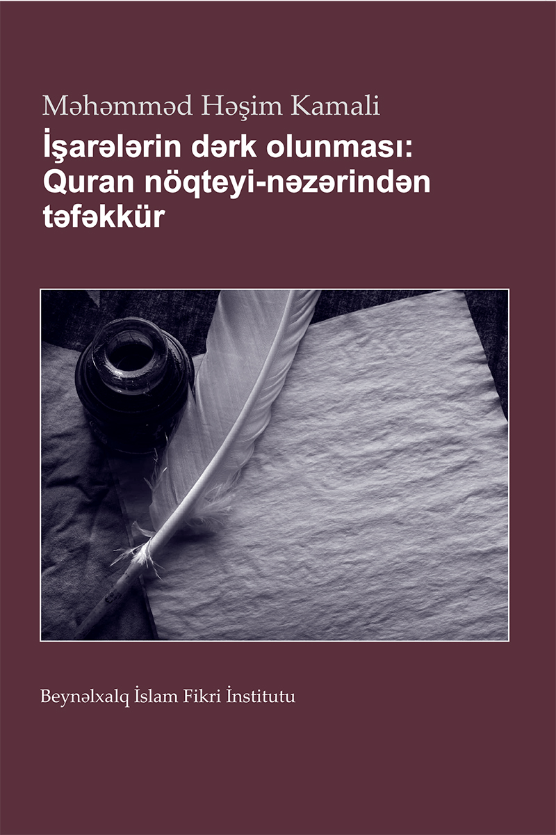 Reading the Signs: A Qur'anic Perspective on Thinking - Azeri