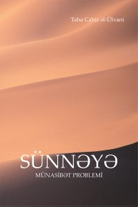 Reviving the Balance: The Authority of the Qur'an and the Status of the Sunnah - Azeri