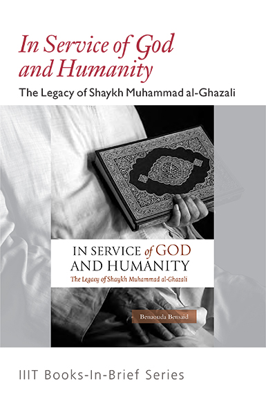 In Service of God and Humanity