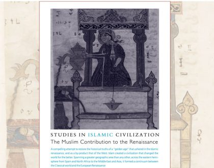 The Muslim Contribution to the Renaissance - Romanian translation