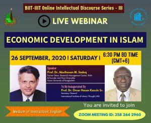 BIIT International Conference on Economic Development in Islam