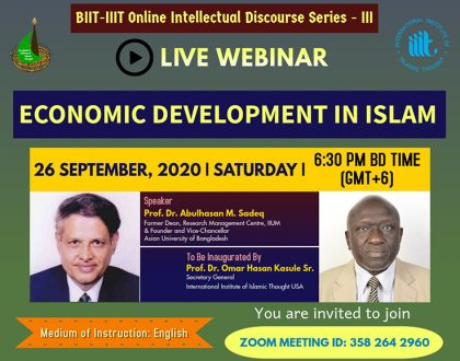 BIIT International Conference on Economic Development in Islam