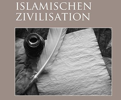 The Essence of Islamic Civilization - German