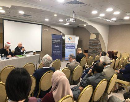 التعليم والتعلم الإسلامي في شرق ووسط أوروبا