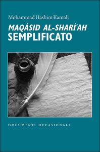 Maqasid Al Shariah Made Simple - Italian