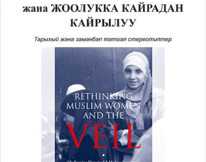 Rethinking Muslim Women and The Veil - Kyrgyz