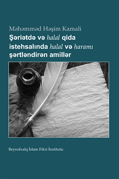 The Parameters of Halal and Haram in Shariah and the Halal Industry - Azeri