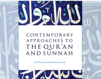 Contemporary Approaches to the Qur'an and Sunnah - Ukrainian