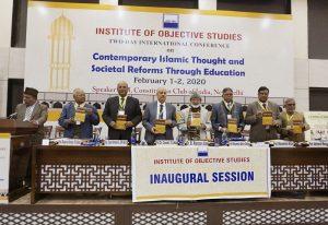 الفكر الإسلامي المعاصر والإصلاحات المجتمعية من خلال التعليم