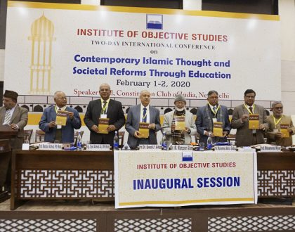 Contemporary Islamic Thought and Societal Reforms through Education