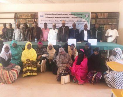 Workshop on Epistemological Integration in the Republic of Niger